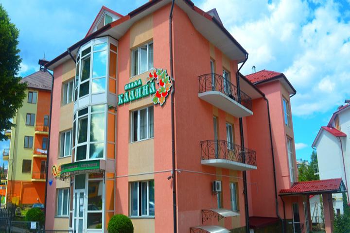 Отель Калина в Трускавце